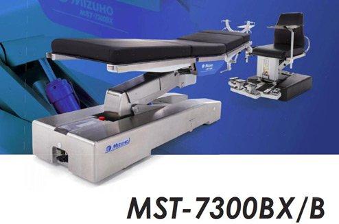 Операционный стол для нейрохирургии и микрохирургии MST 7300